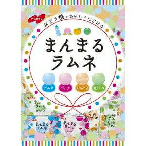 ノーベル製菓 まんまるラムネ 80g【正規品】 ※軽減税率対応品