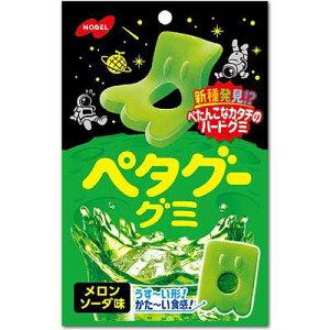 【5個セット】ペタグーグミ メロンソーダ味 50g×5個セット【正規品】 ※軽減税率対応品