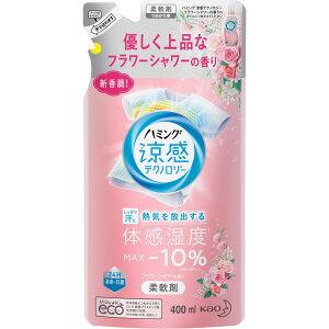 【5個セット】ハミング 柔軟剤 涼感テクノロジー フラワーシャワー つめかえ用(400ml)×5個セット 【正規品】詰め替え