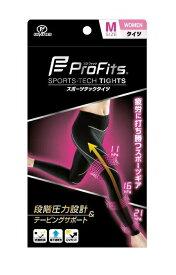 ピップ プロフィッツ スポーツテックタイツ 女性用 Mサイズ【正規品】【k】【ご注文後発送までに1週間前後頂戴する場合がございます】
