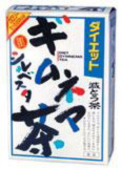 山本 kanpou 8 g × 24-列入