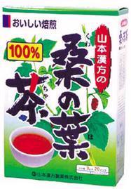 山本漢方 桑の葉茶100% 3g×20袋 【正規品】