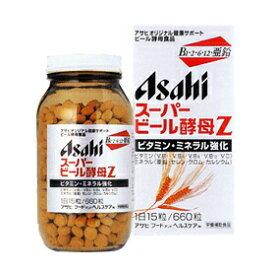 アサヒ スーパービール酵母Z 660粒 【正規品】 ※軽減税率対応品