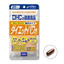 ○【メール便・送料150円】 DHC 20日分 ダイエットパワー 60粒 【正規品】