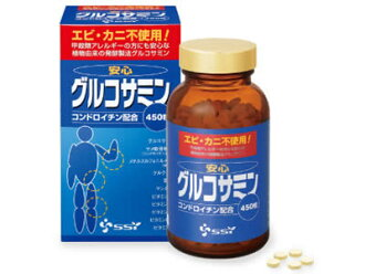 S S I in 450 relief Glucosamine (plant-derived Glucosamine used)