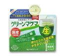【お得な 36包入り!】 国産 大麦若葉エキス グリーンマグマ 3g×30包+6スティックおまけ付き♪  【正規品】 ※…