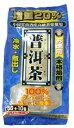 プーアル茶 60包  【正規品】