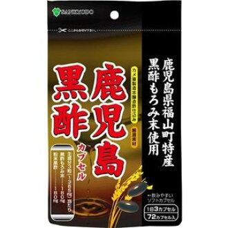 AL / black vinegar capsules 72 capsules