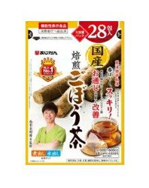 【3個セット】 あじかん 国産焙煎ごぼう茶大容量パック 28包×3個セット 【正規品】【t-2】