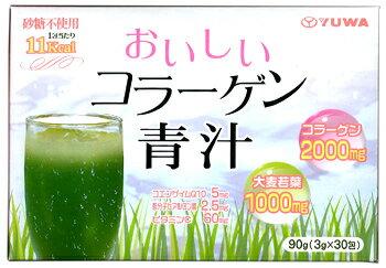 【送料無料】 ユーワ おいしいコラーゲン青汁 30包×6箱セット  【正規品】