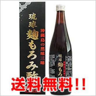 ★ immediate delivery Ryukyu Koji moromi vinegar 720ml×10 this set ♪ Okinawa's natural taste amino acids containing 18 species