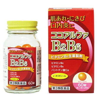 1 Coco Alpha BB 60 tablets of Chocola BB, also