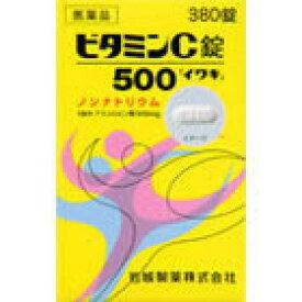 【第3類医薬品】 岩城製薬 ビタミンC「イワキ」 錠剤  380錠  【正規品】