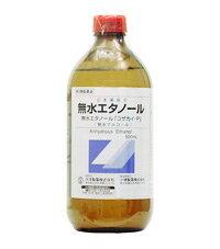 【第3類医薬品】 大洋製薬 日本薬局方 無水エタノール 500ml  【正規品】
