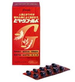 【第3類医薬品】【10個セット】 第一三共ヘルスケアヒヤクゴールド 120カプセル×10個セット 【正規品】