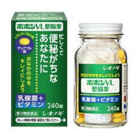 【第3類医薬品】【5個セット】 シオノギ ポポンVL整腸薬 240錠×5個セット 【正規品】