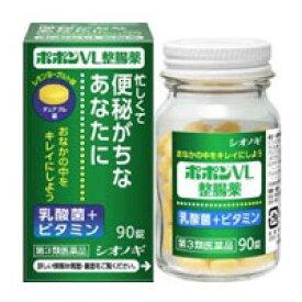 【第3類医薬品】【20個セット】 シオノギ ポポンVL整腸薬 90錠×20個セット 【正規品】