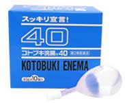 【第2類医薬品】 ムネ製薬 コトブキ浣腸40 40g×10個入り  【正規品】