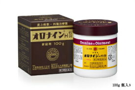 【第2類医薬品】 オロナインH軟膏 100g 【正規品】