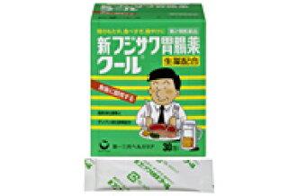 ○  30包新fujisawa肠胃药酷