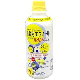 即納 消毒用エタノール MIX「カネイチ」500mL【正規品】【医薬部外品】