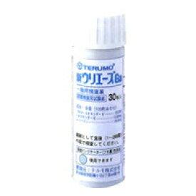 【第2類医薬品】 新ウリエースGa UA-P1G3 30枚 【正規品】