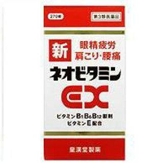 New neo vitamin EX Kunihiro 270 tablets
