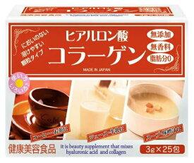 【15個セット】【即納】【送料無料】 ヒアルロン酸コラーゲン 3g×30袋×15個セット  【正規品】