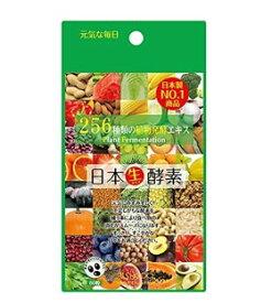 日本生酵素 (60粒)アウトレット【正規品】 ※軽減税率対応品