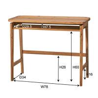 天然木アカシアシンプルナチュラル木製学習机デスク