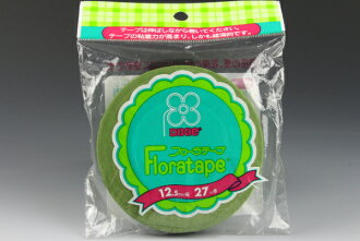 【Art Flower Tapes】 Flora Tape, W=12.5 mm×L=27 m, Color=Right Green