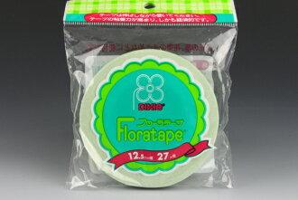 【Tapes】 Flora Tape, W=12.5 mm×L=27 m, Color=Mint Ivory