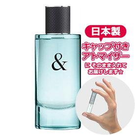 ティファニー & ラブ オードトワレ フォーヒム 1.5mL [TIFFANY]★ お試し ブランド 香水 レディース アトマイザー ミニ サンプル