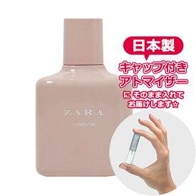 ザラ チュベローズ オードトワレ 3.0mL [ZARA] ★ ブランド 香水 お試し アトマイザー ミニ サンプル