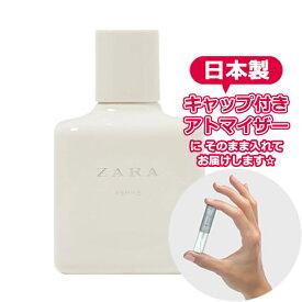 ザラ ファム オードトワレ 3.0mL [ZARA] ★ ブランド 香水 お試し アトマイザー ミニ サンプル