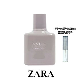ザラ トワイライトモーブ オードトワレ 3.0mL [ZARA] ★ ブランド 香水 お試し アトマイザー ミニ サンプル