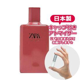 ザラ ピンク フランベ オードトワレ 3.0mL [ZARA] ★ ブランド 香水 お試し アトマイザー ミニ サンプル
