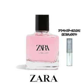 ザラ ウルトラ ジューシー オードトワレ 3.0mL [ZARA] ★ ブランド 香水 お試し アトマイザー ミニ サンプル