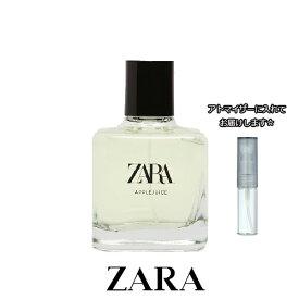 ザラ アップルジュース オードトワレ 3.0mL [ZARA] ★ ブランド 香水 お試し アトマイザー ミニ サンプル