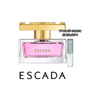 エスカーダ エスぺシャリー オードパルファム 1.5mL [ESCADA] ★ ブランド 香水 お試し アトマイザー ミニ サンプル