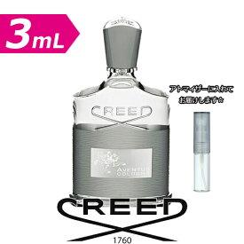 【3.0mL】 クリード アバントゥス コロン オードパルファム 3.0mL [CREED] ★ お試し ブランド 香水 アトマイザー ミニ サンプル