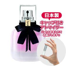 【Hair Mist】イヴサンローラン モンパリ ヘアミスト 3.0mL [Yves Saint Laurent]★ お試し ブランド 香水 レディース アトマイザー ミニ サンプル