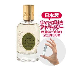 【Hair Mist】トッカ ヘアフレグランス フローレンスの香り(Florence)3.0mL [TOCCA] ヘアミスト★ お試し ブランド 香水 アトマイザー ミニ サンプル