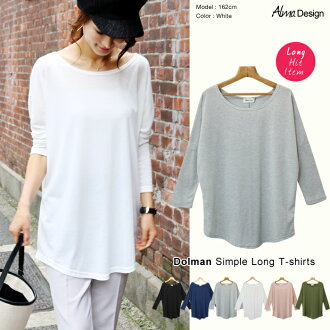 Dolman t shirt tunic long length plain fabric figure cover relaxedly simple t shirt Lady's long sleeves