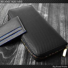 3d3433a8eb4b 男性用長財布 大容量 BEAMZSQUARE カーボンレザーラウンドファスナーウォレット 財布メンズ大型ブラック