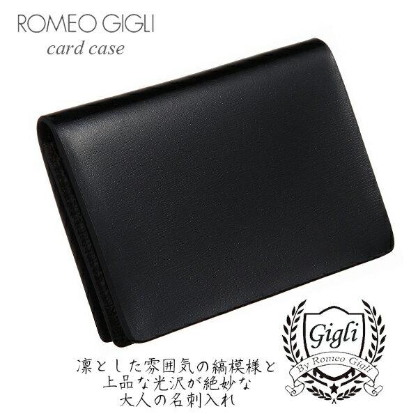 【GIGLI BY ROMEO GIGLI】[ジリバイロメオジリ] 名刺入れ カード入れ カードケース牛革名刺入れ レザーカードケース cosmo 10P03Dec16