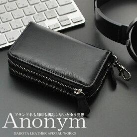 be9588d9af1a キーウォレット ダコタレザーキーケース 本革牛革 メンズレザーウォレット ブラック 送料無料 Anonym