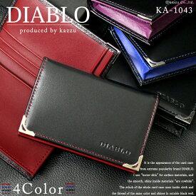 【4color】DIABLO ディアブロ ブランド名刺入れ business cardcase メンズ本革 馬革ビジネスカードケースホースハイド 馬革 送料無料 定形外郵便