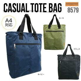 【National Trend Products】大容量トートバッグ  メンズポーチ 紳士用 男性用 ブラック857910P03Dec16