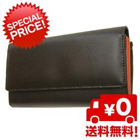 f4503f8395b1 メンズ エグゼクティブ コードバン 二つ折りMaturi(マトゥーリ) 長財布 黒/オレンジ [
